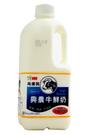 興農牛高優質鮮奶1858ml