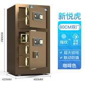指紋保險櫃家用80cm辦公室大型單雙門智能防盜保險箱入牆入櫃升級款 DF交換禮物