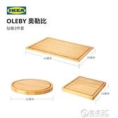 砧板3件套竹案板切菜板天然竹面板方形竹砧板 電購3C