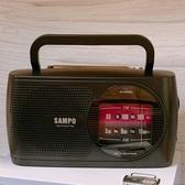 聲寶收音機 AK-W906AL 手提式收音機
