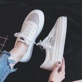 人本2019夏季新款網眼透氣女鞋平底休閒帆布鞋韓版百搭網面小白鞋