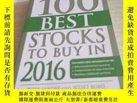 二手書博民逛書店The罕見100 Best Stocks to Buy in 2016Y14197 不會翻譯均以圖片為準 不會