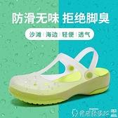 洞洞鞋 洞洞鞋女防滑2021新款瑪麗珍果凍涼鞋平底夏季沙灘鞋厚底包頭拖鞋 爾碩 交換禮物