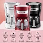咖啡機美式咖啡機煮咖啡壺家用全自動小型滴漏式LX