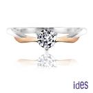 ides愛蒂思 唯一鍾情。精選30分E/VS1八心八箭完美車工鑽石戒指/求婚戒