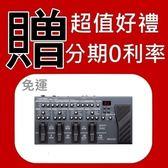 【 電吉他綜效】【BOSS ME-80】【 附原廠變壓器/中文說明書】【綜合效果器】【BOSS/ME80】