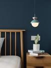 床頭小吊燈現代簡約