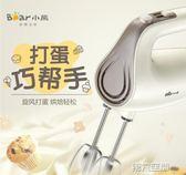 打蛋器 打蛋器電動家用迷你打奶油機烘焙小型攪拌器打蛋機打髪器手持 第六空間