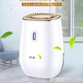 除濕機家用小型臥室抽濕器辦公室迷你靜音地下室空氣凈化干燥機      橙子精品