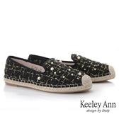 Keeley Ann我的日常生活 編織珍珠平底懶人鞋(黑色) -Ann系列
