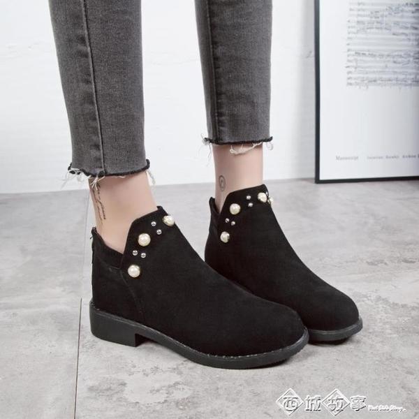 厚底馬丁靴女英倫風裸靴子女拉鏈短靴韓版百搭保暖女棉靴女鞋 西城故事