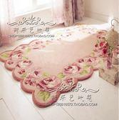 地毯 粉色玫瑰田園歐式茶幾地毯客廳臥室榻榻米地墊床邊大地毯滿鋪定制1.6*2.3米