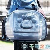 透明包寵物背包貓咪狗狗用品寵物包太空艙【千尋之旅】