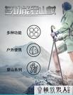登山杖多功能登山杖鋁合金戰術防身棍武器手杖戶外上山工具野外生存【極致男人】