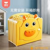蜜蜂折疊寶寶兒童游戲圍欄防護欄柵嬰兒爬爬行墊室內家用地上【小橘子】