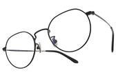 NINE ACCORD 光學眼鏡NICRO ALICE C04 (黑) 韓系時尚細圓框款 平光鏡框 # 金橘眼鏡