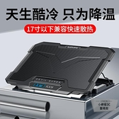筆記本散熱器支架手提電腦排風扇架底座板墊靜音降溫適用【小檸檬3C】
