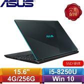ASUS華碩 X560UD-0091B8250U 15.6吋筆記型電腦 閃電藍