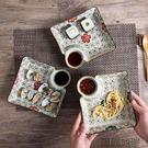 陶瓷餃子盤家用水餃盤子創意日式餐具