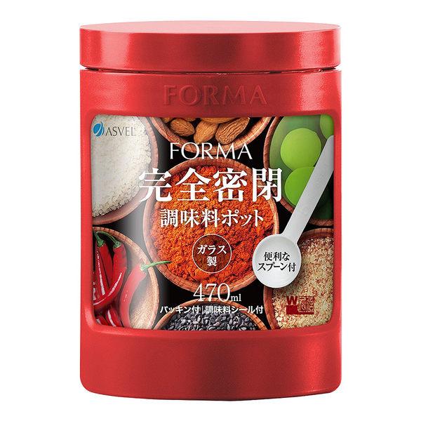 【促銷】日本ASVEL完全密閉470ml玻璃調味罐(紅色)