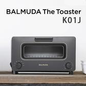 BALMUDA 百慕達蒸汽烤麵包機 The Toaster K01J 烤吐司神器 公司貨 -贈原木砧板