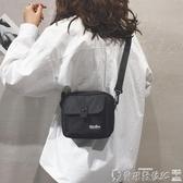 尼龍包 小包包女2020新款素色韓版百搭迷你尼龍小方包簡約素色側背斜背包 爾碩 雙11