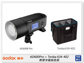 【分期零利率,免運費】GODOX 神牛 AD600Pro + Tenba 634-402 輕便車載箱套組(公司貨)攝影燈 棚燈