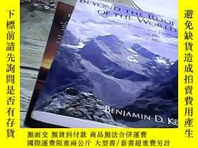 二手書博民逛書店Beyond罕見The Roof Of The World: M