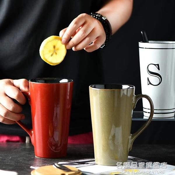 馬克杯帶蓋勺陶瓷杯創意水杯北歐ins大容量杯子少女心情侶杯簡約名購居家