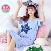 初心 哺乳裙 【B1878】 BLING STAR 短袖 睡裙 哺乳睡衣 哺乳衣 哺乳裝