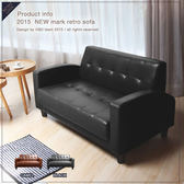 沙發 雙人沙發 布沙發 Mark馬克復古雙人皮沙發-兩色【H&D DESIGN】