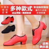 專業兒童拉丁舞鞋女孩初學者練功鞋軟底學生恰恰舞蹈鞋女童 蘿莉小腳丫
