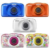 (分期0利率) 送原電+32G+相機包 3C LiFe NIKON 尼康 COOLPIX W150 防水數位相機 公司貨