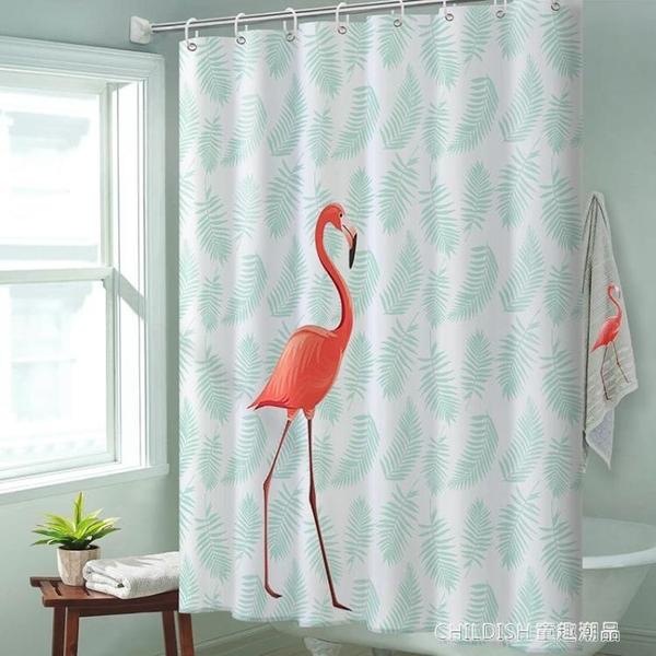 浴室簾 衛生間浴簾套裝隔斷加厚防水防黴免打孔窗簾布不透明掛簾洗澡門簾 童趣潮品