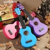 尤克里里 高品質實木21寸兒童吉他烏尤克里里玩具音樂木制小吉他初學者學琴YXS 夢露