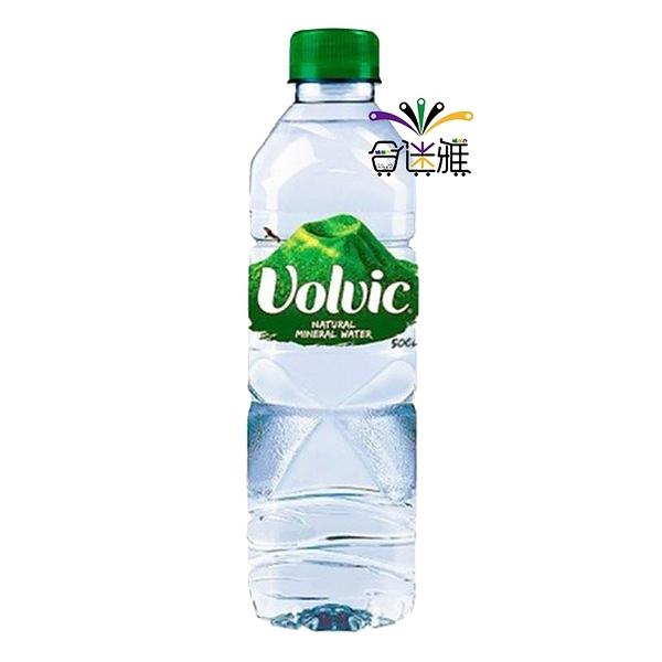 【免運直送】法國Volvic富維克礦泉水500ml(24瓶/箱)*1箱 【合迷雅好物超級商城】