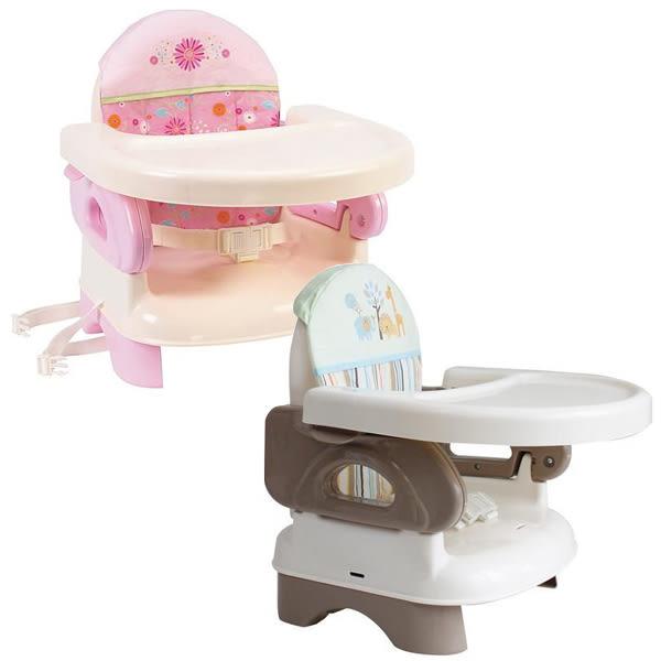 【one more】美國代購100%正品 美國 Summer Infant 可攜式折疊餐椅 (粉色/米色) 不可超取