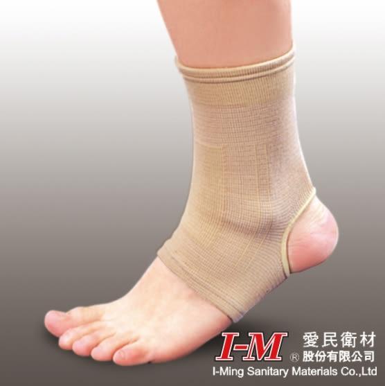 I-M 台灣 | I-M護踝 | 秀山莊(ES-901)