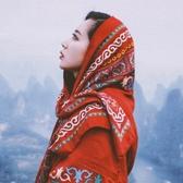 絲巾 茶卡鹽湖旅游拍照草原沙漠防曬絲巾海邊復古大紅色圍巾披肩兩用女 伊蘿