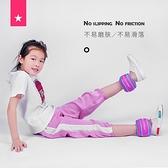 兒童舞蹈沙袋跳舞練功用輔助訓練工具少兒拉丁舞綁腿學生 【全館免運】