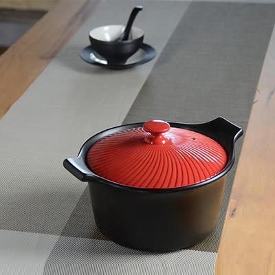 陸寶 遠紅外線陶瓷燉罐【樂享風尚燉罐】紅/綠