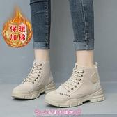 加絨休閒鞋 秋冬新款高筒鞋女韓版百搭學生保暖棉鞋板鞋馬丁靴 - 小衣里大購物