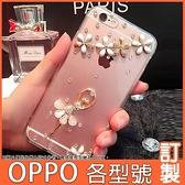 OPPO Reno4 pro Find X2 Pro A73 5G A53 A72 A91 A31 Reno2Z 漫舞芭蕾 手機殼 水鑽殼 訂製