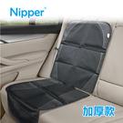 【Nipper】豪華汽座防滑墊 (加厚款...