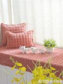 冬季毛絨飄窗墊窗臺墊定做可機洗加厚臥室榻榻米墊子簡約現代陽臺QM    橙子精品