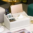 多功能紙巾盒客廳茶幾抽紙遙控器收納盒創意簡約可愛家居家用歐式 黛尼時尚精品