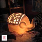 鹽燈 創意兒童臺燈臥室床頭 可調光卡通時尚溫馨田園陶瓷可愛禮物鹽燈