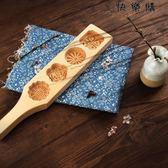 木質冰皮月餅模模具烘焙工具