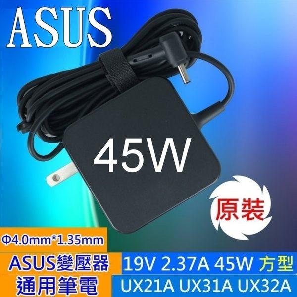 ASUS 45W 變壓器 4.0 / 1.35 UX303LG TX201LA T300LA X102BA F102BA UX310UQ UX360CA UX330CA UX330UA