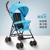 雙12好貨-超輕便攜嬰兒推車簡易單手折疊寶寶傘把車兒童小孩四季旅游手推車TZGZ